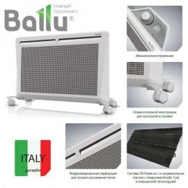 Инфракрасный конвектор Ballu BIHP/R-1000