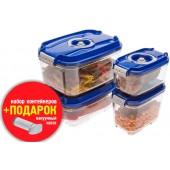 Набор контейнеров STATUS VAC-REC-Smaller синий
