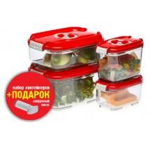 Набор контейнеров STATUS VAC-REC-Smaller красный